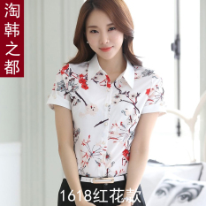 Korean Style Floral New Slimming Short Sleeved Top Chiffon Shirt Picture Color Red Flower Models Review