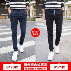 Best Deal Korean Style Men Elastic Waist Slim Fit Skinny Pants Jeans 8173 Blue Black 8171 Black