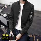 Discount Korean Style Spring And Autumn Male New Style Men S Lightweight Jackets China