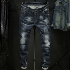 Discount Men S Korean Style Damaged Stretch Tapered Jeans 821 Models To Send T Shirt 821 Models To Send T Shirt Oem On China