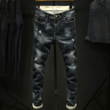 Review Men S Korean Style Damaged Stretch Tapered Jeans 828 Models To Send T Shirt 828 Models To Send T Shirt Oem