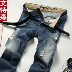Review Korean Men Slim Pants For Men Ripped Jeans Blue 201 Blue 201 China