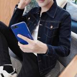 Men S Korean Style Slim Fit Denim Jacket 777 Colors 777 Colors Lowest Price