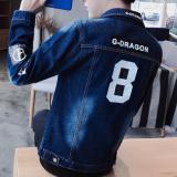 Discounted Men S Korean Style Slim Fit Denim Jacket 777 Printed Shen Lan 777 Printed Shen Lan