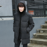 Buy Korean Length Slim Fit Teenagers Coat Men Down Jacket Black Black Oem Original