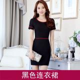 Korean Style New Style Slim Fit Ol Black Dress Dress Black Dress Online
