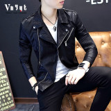 Get Cheap Korean Style Pu Leather Men S Spring And Autumn Jacket Leather