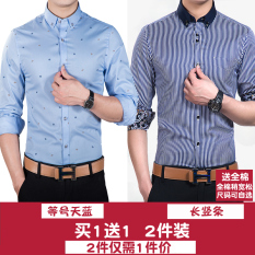 Coupon Spring New Thin Men S Shirts Equal Sign Sky Blue Bars Version1