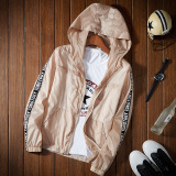 Best Korean Style Solid Color Thin Student Baseball Clothes Outdoor Jacket Beige
