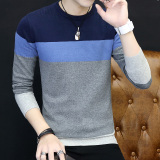 Cheapest Korean In Spring And Autumn New Round Neck Slim Fit Sweater Men Sweater Light Blue Light Blue Online