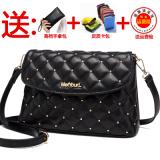 Review Korean Style Stars Bag Women S Bags New Style Women S Bag Black China