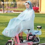 Price Korean Style Transparent Men And Women *d*lt Raincoat Electric Bike Raindrop Blue Long Online