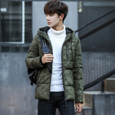 Compare Korean Style Slim Fit Thick Short Padded Camouflage Coat Green Camouflage