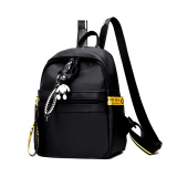 Sale Korean Style Oxford Nv Bei Bao Backpack Online On China