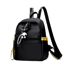 Best Deal Korean Style Oxford Nv Bei Bao Backpack