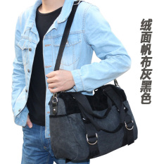 Price Comparison For Korean Style Canvas Man Bag Shoulder Bag