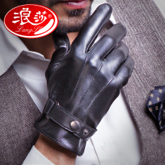 Price Lanswe Men S Fleece Lined Thick Leather Gloves Black Silk Lining Langsha Original