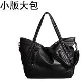 Sale Large Capacity Shoulder Messenger Bag Leather Women S Bag Small Version Black Large Bag Chispaulo Online