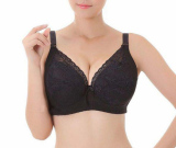 Cicada Mu Fat Mm Plus Sized Full Cup Side Closing D Cup Thin Bra Reviews