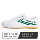 Sale Leap Vintage Men S Spring Sports Canvas Shoes Sneakers White And Green 315 Online China