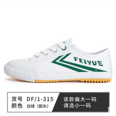 Get Cheap Leap Vintage Men S Spring Sports Canvas Shoes Sneakers White And Green 315
