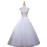 Best Offer Leondo No Hoop Ring Petticoat Bridal Gowns Elastic Waist Crinoline Intl