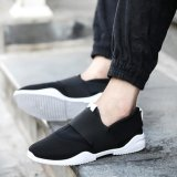 Discount Leyi Men Breathe Freely And Comfortable Casual Shoes Black Intl China