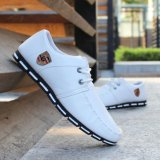 Buy Cheap Leyi Men S Casual And Comfortable Leather Shoes White Intl