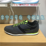 Review Li Ning Alcj 093 Spring And Autumn Breathable Sports Shoes Men S Shoes Singapore