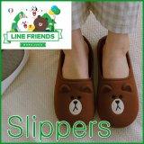 Line Friends Indoor House Women Slippers Shoe Brown Intl Best Buy