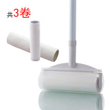 Best Rated Yimijia Prolonged Hair Rolling Remover Long Handle 3 Roll Sticky Dust Paper Long Handle 3 Roll Sticky Dust Paper