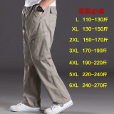 Buy Loose Fit Summer Thin Men S Trousers Bib Overall Gray Yohotown Original
