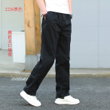 How Do I Get Men S Casual Male Pockets Loose Fit Pants Bib Overall H226 Black