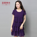 Sale Mm Female Summer Loose Fit Long Blouse Chiffon Dress Deep Purple Deep Purple Oem