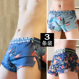 Purchase Korean Style Cotton Loose Fit Low Rise A Luo Ku Panties