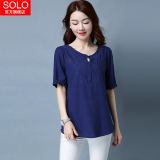 Sale Loose Korean Style Cotton Linen New Style Slimming T Shirt Dark Blue Color China Cheap