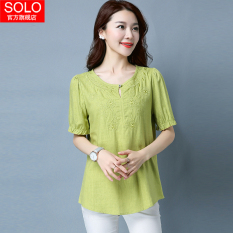 Price Comparisons For Loose Korean Style Cotton Linen New Style Slimming T Shirt Light Green