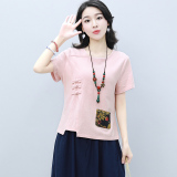How To Get Looesn Korean Style Cotton Linen Women New Style Short T Shirt Short Sleeved Top Pink