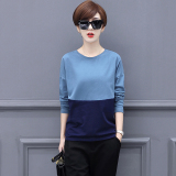How To Get Loose Korean Cotton New Sheath Top T Shirt Double Blue Double Blue