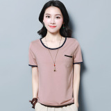 Korean Style Cotton Female Loose Fit Shirt T Shirt Taro Color Online