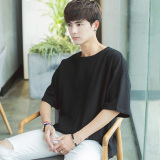 Looesn Korean Style Summer Round Neck Half Sleeve Shirt T Shirt Black Best Price