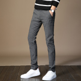 Coupon Stylish Youth Slim Fit Thin Pants Pants Gray