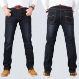 Store Men S Elastic Straight Leg Jeans Black Blue Atmospheric Black Atmospheric Black Other On China