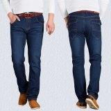Who Sells Men S Elastic Straight Leg Jeans Black Blue Noble Blue Noble Blue The Cheapest