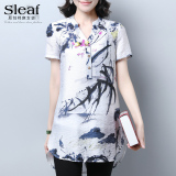 Cheapest Loose Vintage New V Neck Women S Shirts Short Sleeve Women S Blouses 8776 Ink 8776 Ink Online