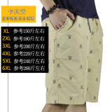 For Sale Loose Fit Hip Hop Male Summer Shorts Fat Shorts 6018 Khaki Yellow