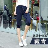 Discount Bf Female Summer Thin Sports Breeches Capri Pants Korean Style Length Pants Dark Blue Color Peledress China
