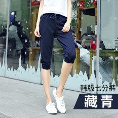 Where Can You Buy Bf Female Summer Thin Sports Breeches Capri Pants Korean Style Length Pants Dark Blue Color