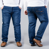 Extra Large High Waisted Stretch Men Plus Sized Pants Jeans 020 Blue Sale