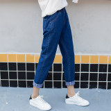 Discount Loose Female Ankle Length Wind Students Harem Pants Straight Jeans Blue